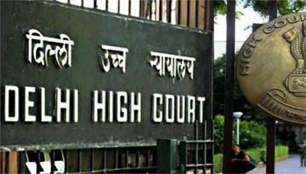 after lockdown no mid day meal delhi high court hearing