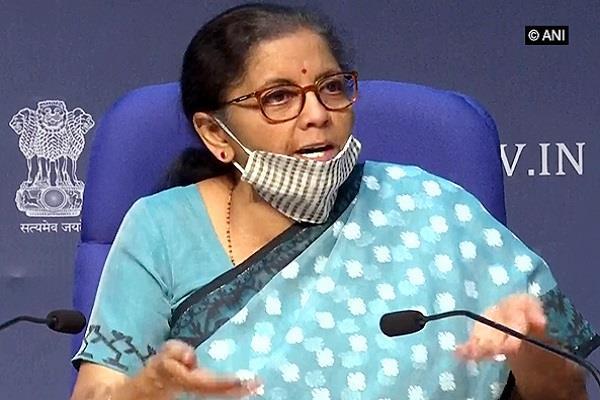 aiib invitation to invest in india nirmala sitharaman