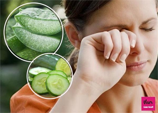 आँखों की जलन का घरेलू इलाज, तुरंत मिलेगी ठंडक