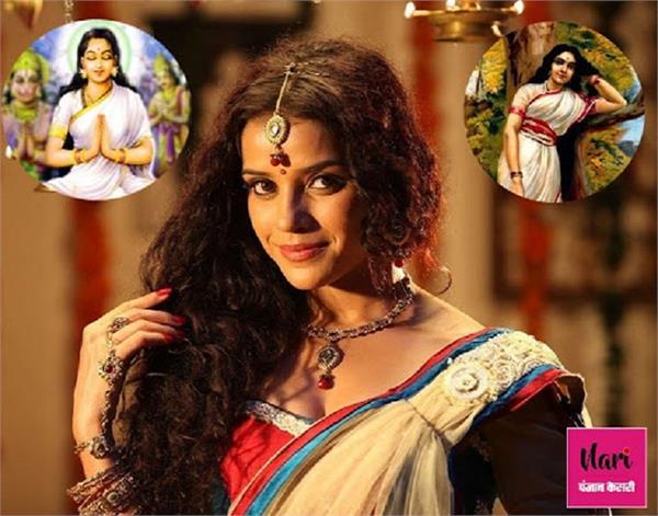 भारतीय समाज में इन 5 औरतों को माना जाता है पवित्रता व ईमानदारी की मिसाल