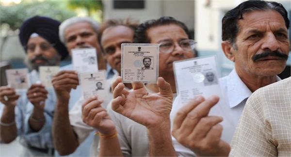 now online voter id will be able to generate cards