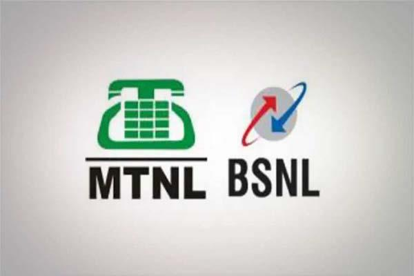 bsnl mtnl property to be auctioned for rs 37500 crore