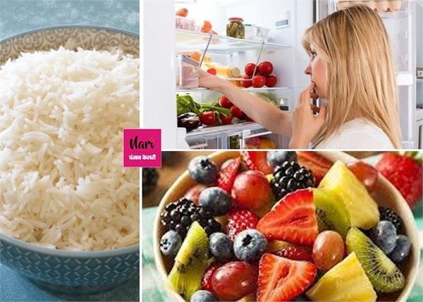 जानिए, कितनी देर तक फ्रिज में रखा खाना रहता है सुरक्षित?