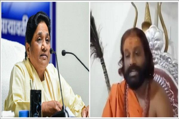 parbhunandan giri not getting invitation in bhoomi poojan mayawati said
