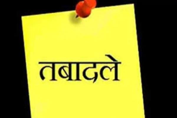 transfer of judges in haryana