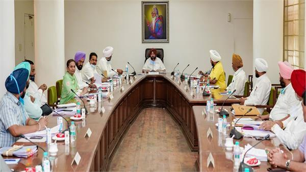 corona test of punjab cabinet ministers report may come by evening