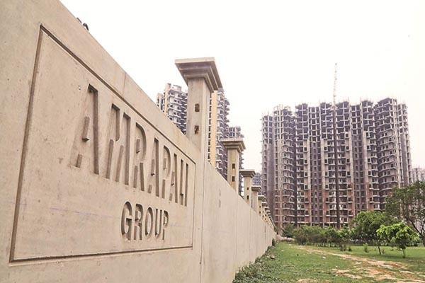 sbi to cap funding for amrapali s project outline is ready