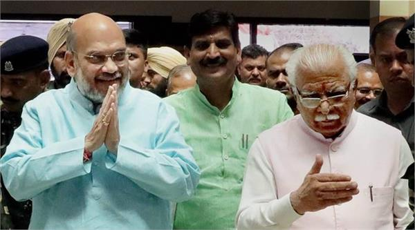 haryana news union home minister amit shah to chair a meeting today