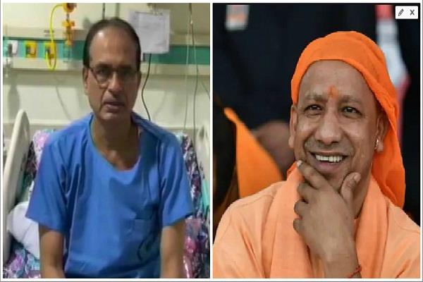 yogi should quarantine ministers who came in contact with shivraj congress