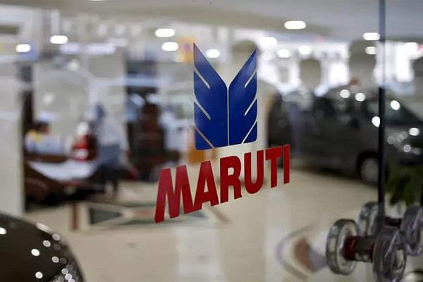 demand for rural markets better than urban areas amid corona virus maruti