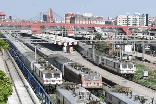 railway s e procurement will gem ministry commerce