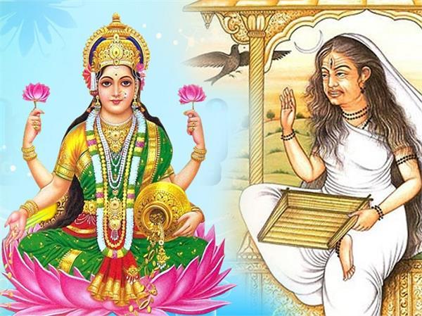 कौन थी देवी लक्ष्मी की बहन अलक्ष्मी? जानिए कहां करती हैं वास