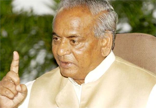 kalyan said i innocent congress implicated