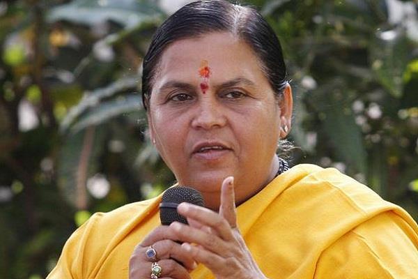 congress madhya pradesh digvijay singh uma bharti