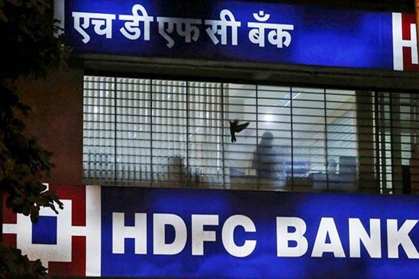 hdfc bank s first quarter net profit up 19 6 percent at rs 6 659 crore