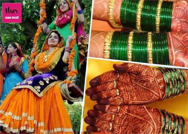 Hariyali Teej 2020: जानें सोलह श्रृंगार से जुड़ी इन चीजों को पहनने का महत्व
