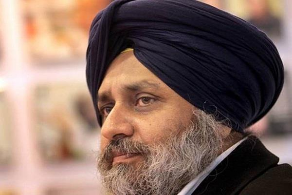 sukhbir appeals to modi reduce central excise duty on oil prices