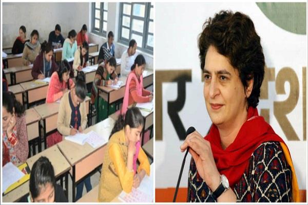 b ed up government postpones entrance exam priyanka gandhi