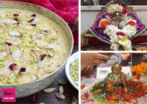 जन्माष्टमी स्पेशल: राशि के हिसाब से लड्डू गोपाल की पूजा कर पाएं शुभफल