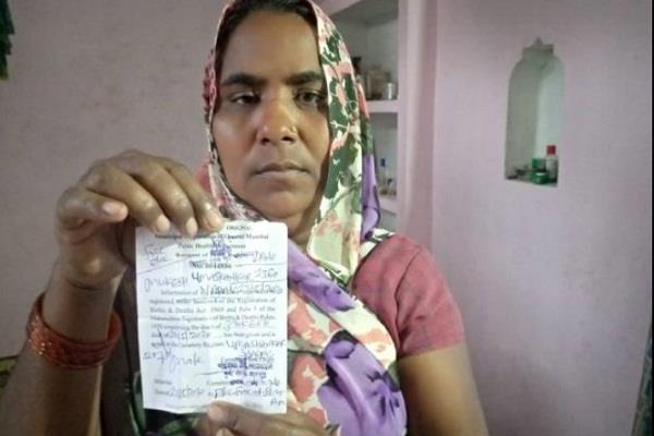 jaunpur corona virus funeral prabhavati devi maharashtra