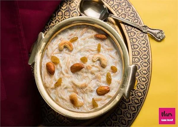ईद के खास मौके पर बनाकर खाएं किमामी सेवई