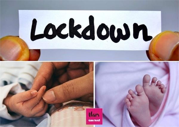 शर्मनाक! लॉकडाउन के चलते छिना काम तो पिता ने 15 दिन की बेटी का किया सौदा