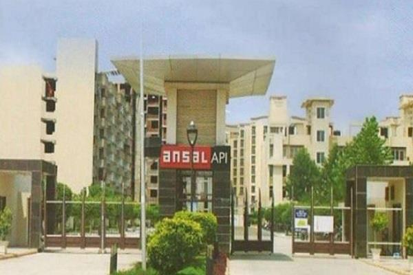 ansal properties reported a loss of rs 210 crore