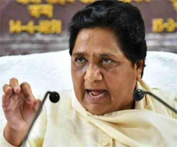 mayawati was furious over the removal of the dead body of a dalit