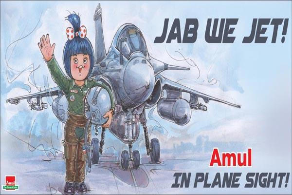 amul girl welcomes rafael in airforce dress people are praising