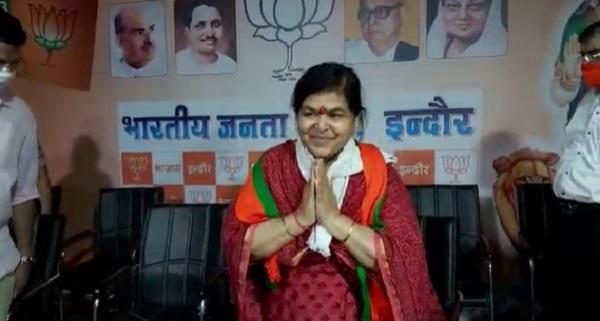 usha thakur reaches party office after becoming minister