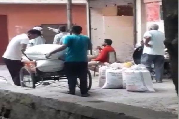 video of black marketing done by ration dealers went viral on social media