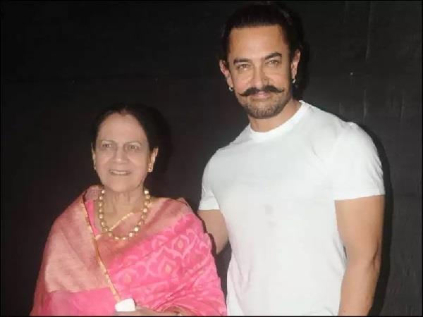 आमिर खान की मम्मी की कोरोना रिपोर्ट आई नेगेटिव, कहा- आप की दुआओं का शुक्रिया