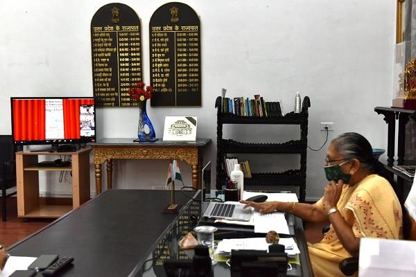 anandiben patel inaugurates educational channel  swayam prabha  online