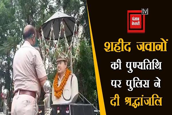 police paid tribute to the death anniversary of 5 soldiers including