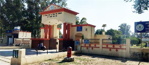 mathura university of veterinary sciences postponed entrance examinations