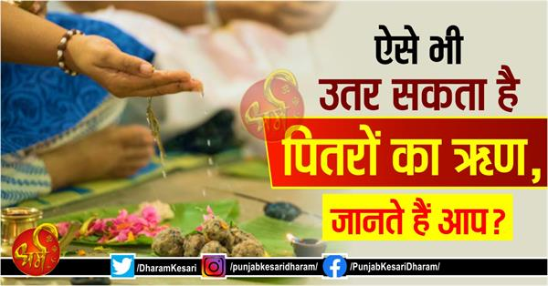sri madh bhagwat geeta in hindi