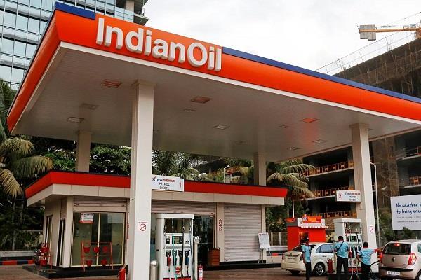 ioc total set up joint venture to make asphalt products