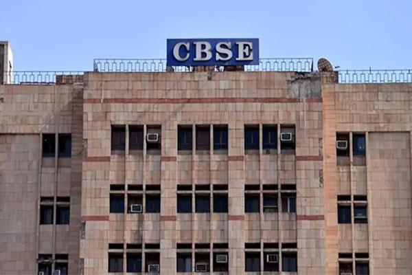 cbse results not releasing on july 11 and 13 board says notice fake