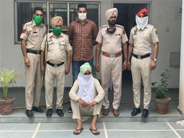 former constable of punjab police was smuggling opium for the last 7 years