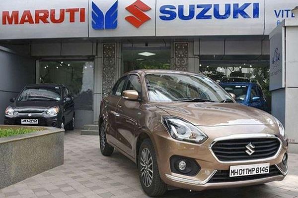 car company maruti suzuki suffered a setback loss of rs 249 crore