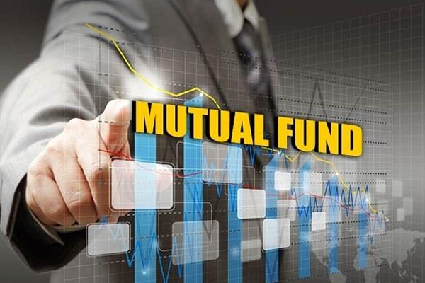 debt mutual fund gets rs 1 1 lakh crore in the june quarter