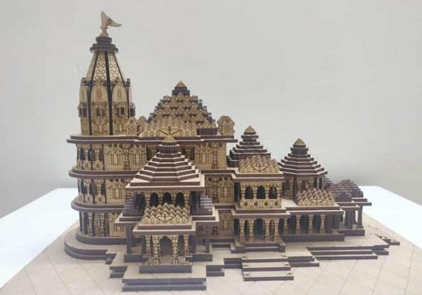 ayodhya shri ram temple 22 crore including gold and silver bricks till date