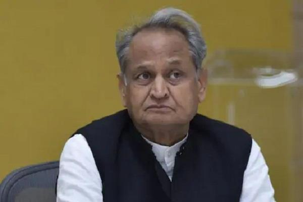 bjp demands floor test in rajasthan says gehlot to prove majority