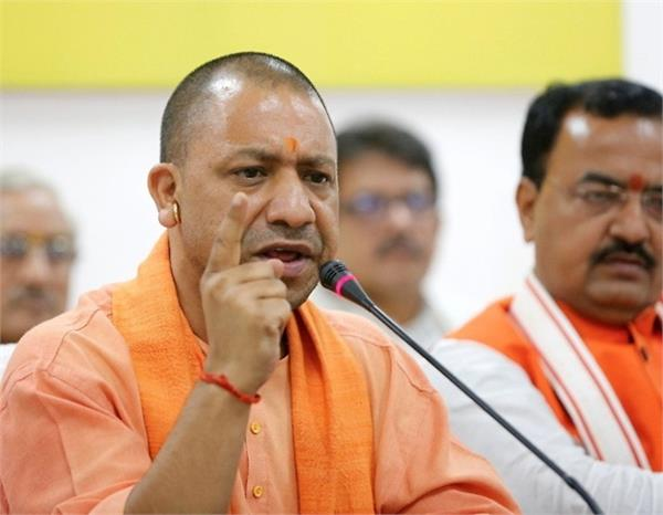 cm yogi angry due to rising corona outbreak 8 health officers