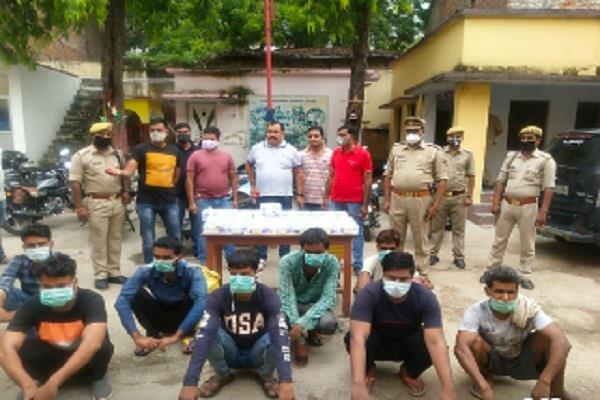 police got huge success interstate illegal supplier arrested
