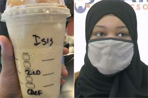 starbucks worker wrote isis on side of muslim teenager s cup