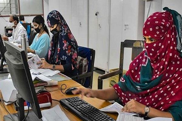 center gives relief to government employees