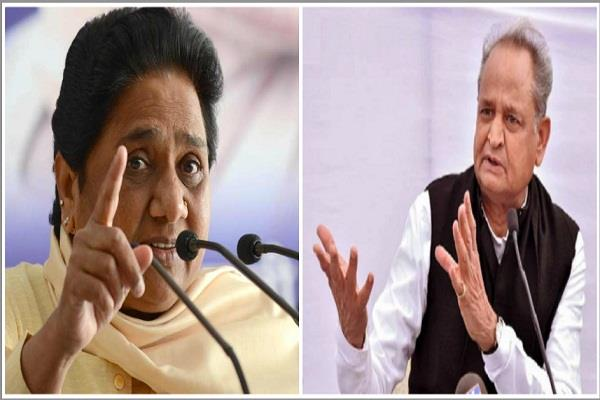 need to teach congress and gehlot a lesson will go to supreme court mayawati