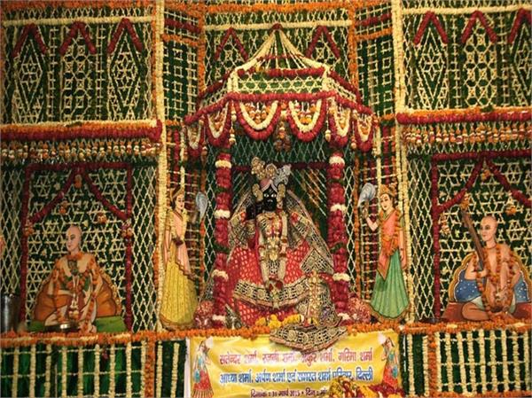 mathura vrindavan on the occasion of hariyali teej