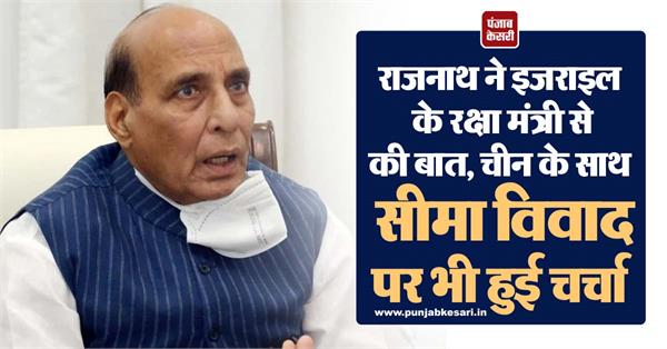 rajnath speaks to israel s defense minister